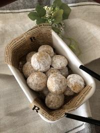スノーボールクッキー - blancheの日記
