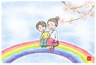 ★虹の上で - 羽根をつけて