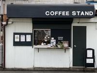 2月8日月曜日です♪〜営業してます〜 - 上福岡のコーヒー屋さん ChieCoffeeのブログ