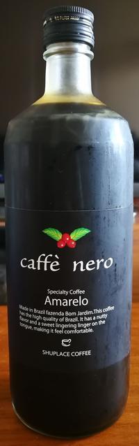 COFFEE - 新田裕亮のグルメブログ