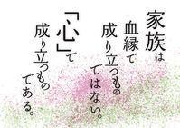 前田画楽堂デザイン商品21.2.9(1) - 前田画楽堂本舗