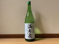 (富山)満寿泉 生 純米吟醸 / Masuizumi Nama Jummai-Ginjo - Macと日本酒とGISのブログ