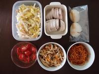 週末の常備菜づくり(210207) - ふたりで暮らす