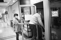 開店準備と教師の終活 - 照片画廊