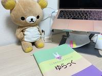ハードルが低く、得るものの多いオンライン活動をしたいなら、オススメはこれ。 - 私を助ける声を探して::Wen-Do 2