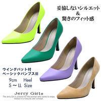 1751、1713Ⅲが入荷しました♥ - レディースシューズ通販 Jerry Girl Staff Blog