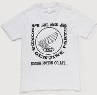 純正部品ロゴ Tシャツ - バイクの横輪