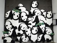 熊 - 日常・街歩記