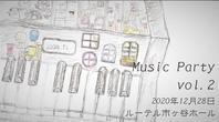 ある一コマの「経験」〜ホールでの録音会を終えて - ピアニスト&ピアノ講師 村田智佳子のブログ
