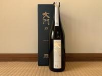 (大阪)大門55 純米吟醸 / Daimon 55 Jummai-Ginjo - Macと日本酒とGISのブログ