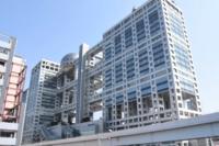 フジ産経新聞に不正 - 隊長ブログ