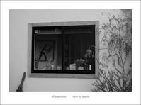 見えるのに不透明な窓の中 - Minnenfoto