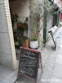 ALLEGRIA(アレグリア)市ケ谷 イタリア料理 - 遊馬の機械式時計ブログ Rolex Street 6098