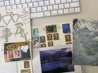 手紙の良さ再発見 - 追憶の小箱
