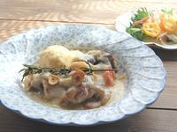 鶏のローズマリー焼きと水鳥さん - 60代からの女道