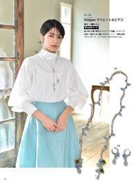 ビーズfriend Vol.70春号 掲載 - 時間を超え、その輝きを貴女へ・・・   Atelier Soleil