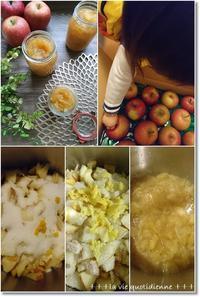 【林檎ジャム】毎年、美味しい林檎を戴くので…&ミックスジュースと4歳児の新習慣 - 素敵な日々ログ+ la vie quotidienne +