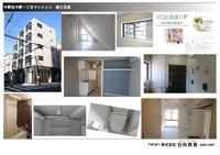施工実績 - 日向興発ブログ【一級建築士事務所】
