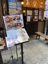 路地裏の穴子屋 - ちょんまげブログ
