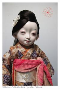 親方の個展の案内です。 - 市松人形師~只今修業中