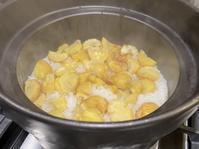 Japanese Dinner (和食の夕ご飯) - ファルマウスミー