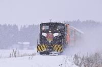 ストーブ列車(2020年2月8日) - HIRO☆の鉄旅ブログ