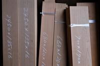 ブラックチェリー建具材 - SOLiD「無垢材セレクトカタログ」/ 材木店・製材所 新発田屋(シバタヤ)