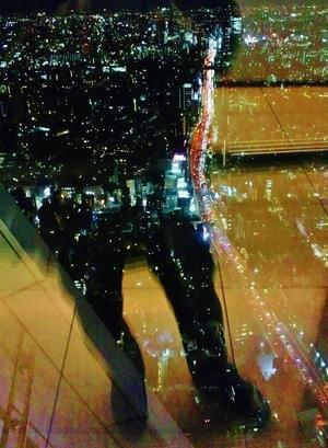 都市の遊び方<シティ・ポップ> -