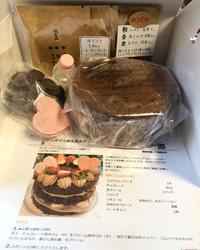 バレンタインかんたんデコレーションセットwithみどりやコーヒー発送しました - 東京都調布市菊野台の手作りお菓子工房 アトリエタルトタタン