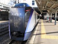 JR松本駅で撮り鉄E353系 - 人生・乗り物・熱血野郎