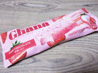 Ghana チョコ&クッキーサンド 恋味いちご@ロッテ - 岐阜うまうま日記(旧:池袋うまうま日記。)