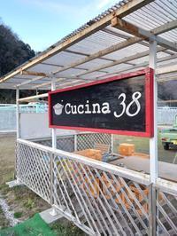 少し、綺麗になりました - みつばち日記 ~Cucina38【厨房みつばち】の日々~