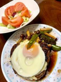 ハート形のハンバーグ (≧▽≦)♪ 今日の夕飯。 - よく飲むオバチャン☆本日のメニュー
