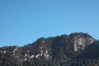 駒ヶ林大岩壁(2021/02/08) - まるさん徒歩PHOTO 4:SLやまぐち号・山風景など…。 (2018.10.9~)