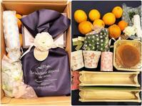 ■happyValentine!! 【手作りのプレゼント発送先は新宿在住の娘夫婦宅へ。】 - 「料理と趣味の部屋」