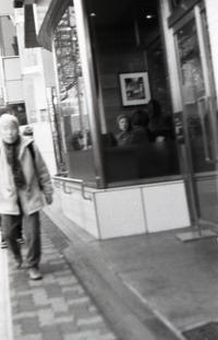 東京クルル - Takuji's bar