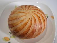 パン・ブリエ(いちご酵母ストレート) - Yucchansweets12's Blog