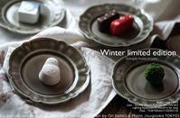 カメラが恋する冬季限定チョコレート 加加阿365の「お干菓子佇古礼糖」をSIGMA 105mm F2.8 DG DN MACRO Art + ProfotoA1x - さいとうおりのお気に入りはカメラで。