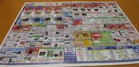 ケ-ズデンキ、北海道新聞折込広告 - NPO法人セラピア函館代表ブログ セラピア自然農園栽培日記