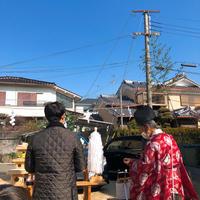 祝地鎮祭❗️〜奈良市若葉台の若草山を眺める家〜 - そうだ、現場へ行こう!