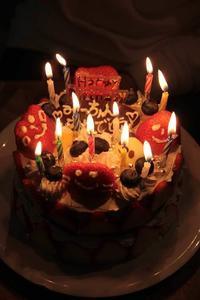 2020 12月 誕生日ケーキ - くのさんち