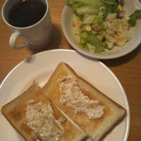 久しぶりにサラダご飯と、朝からカルボナーラ - Hanakenhana's Blog