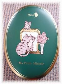 猫のチョコレート - おだやかに たのしく Que Sera Sera