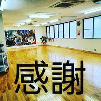 社交ダンス 競技ダンス。初心者中心の広島で習うならオススメのダンススタジオ - 広島社交ダンス 社交ダンス教室ダンススタジオBHM教室 ダンスホールBHM 始めたい方 未経験初心者歓迎♪