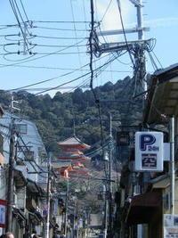 京都へ行くなら今がチャンス!!その2 - 影はますます長くなる
