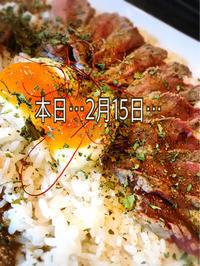 HACCP(ハサップ)講習会出席なので… - 阿蘇西原村カレー専門店 chang- PLANT ~style zero~