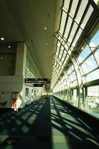羽田空港で乗り継ぎした - ほんじつのおすすめ