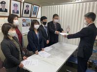 新型コロナ対策要望書(第9次)を提出 - 未来へシュート! みわ智之 日本共産党