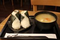 [完]札幌ひとり旅⑦おにぎりのありんこ - 平日、会社を休んだら