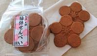 今日のおやつは、梅鉢せんべい@天神橋筋商店街 - カステラさん